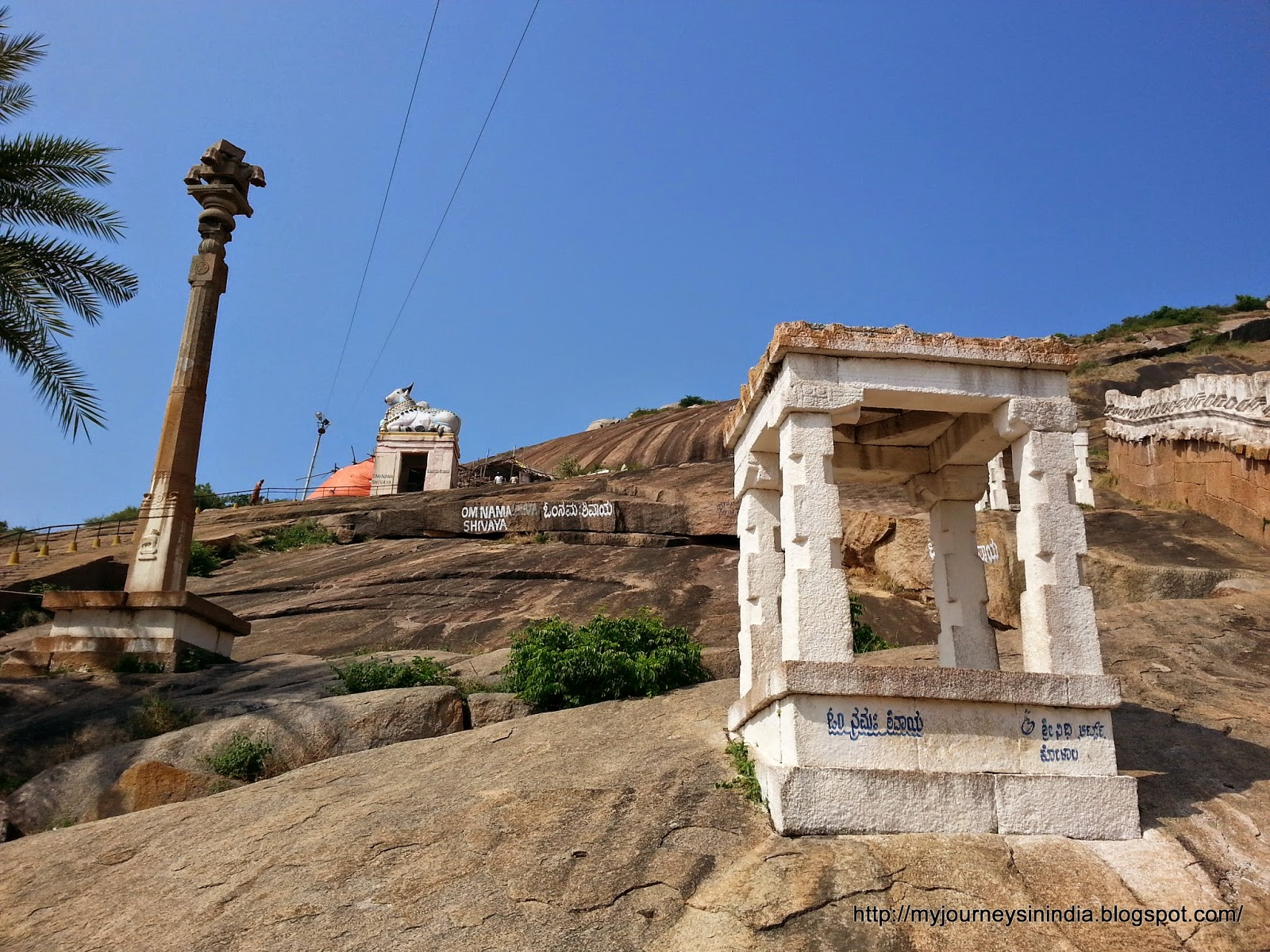 Day trips from Bangalore Shivagange